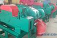 湖北襄樊650型廢舊鋼筋切粒機在哪買