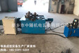內蒙古異型鋼法蘭機廠家發貨