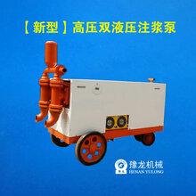 海南双液注浆泵厂家直销图片