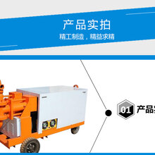 北京雙液注漿機生產廠家圖片