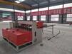 數控鋼筋網焊機設備介紹