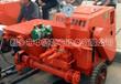 安徽水泥砂浆输送泵