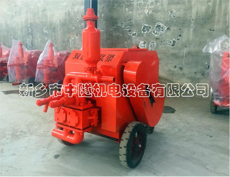 北京水泥砂浆泵
