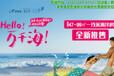 湛江碧桂园鼎龙湾房价官方网站