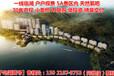 杭州千岛湖壹号项目有什么优势