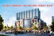 上海松江项山商业广场有什么优缺点?!还在犹豫的进来看看!