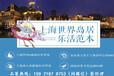 上海崇明岛大爱城价格多少?面积多大?有优惠吗?
