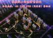 嘉兴港区《碧桂园山湖源著》地址、单价、面积、售楼处接送专车!