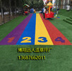 彭州幼儿园室外草坪申请表#欢迎您来电洽谈