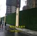 离石工地外墙绿色挡墙,中建工地草坪绿化