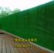 潞西-工地草坪围挡(研发生产安装)