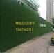 什邡围挡草坪,施工墙面?#35745;?#22823;树草坪