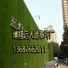 阿图什-人造草坪围挡安装(双层复合底布)图片