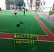 人造草坪门球场施工_门球场专用人造草坪标准