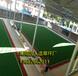 零售门球场人造草坪_室外门球场塑料草坪
