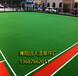 門球場人工草坪專用膠水_門球場怎樣鋪人造草坪
