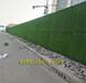 创意绿植外围挡方案