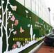 仿真绿植围挡广安市大量现货