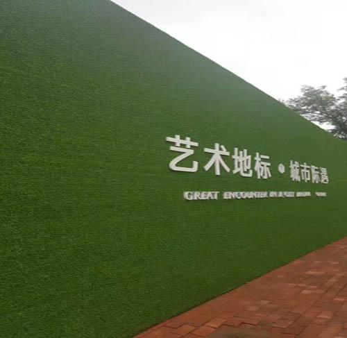 广安围挡假草坪哪里有卖的