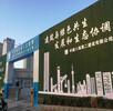 中宁县墙面广告牌塑料草坪