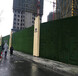 厦门2.5公分围挡人造草坪每周回顾怎么样如何选择