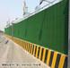 漳州施工工地护栏网带草坪的——生产厂家欢迎咨询