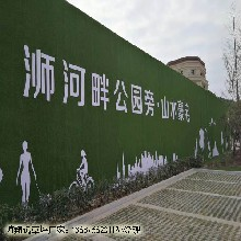 延安市志丹县大渡口施工草皮围挡_生产厂家图片
