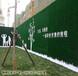 龙岩墙面草坪视频——怎么样如何选择
