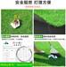 6厘米佛山足球場人造草坪