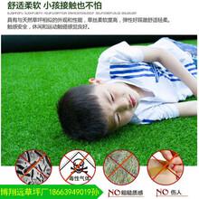 工厂直销篮球场人造绿草坪价格图片