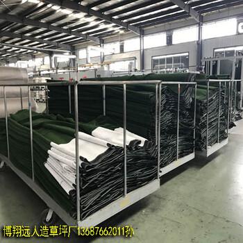 海口人工草皮铺设施工方案