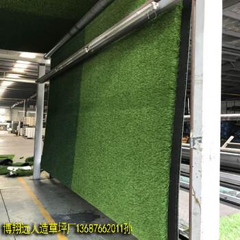 人工草坪足球场做法详图
