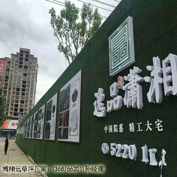 贵州省建筑墙面绿植生产厂家