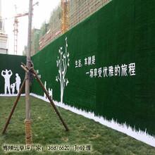 淄博室外墙面仿真草皮过程生产厂家图片