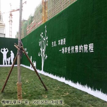 人造草皮围墙每平米多