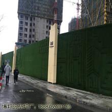丹东人造墙面草皮生产厂家图片