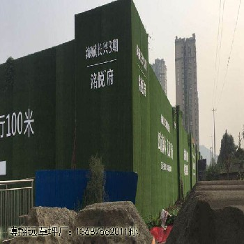 潍坊草坪围挡生产生产厂家