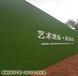 江西假草坪围挡施工工艺哪个厂家便宜青岛博翔远BF2012