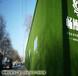 福建围挡草坪制造哪个厂家便宜青岛博翔远BF2012