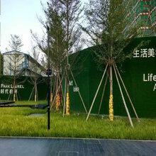 人造草皮围挡施工方案百度哪个厂家质量好图片