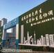 福建假草坪围挡每平方多少钱生产厂家青岛博翔远BF2012