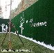 江西围挡草坪品牌价格每平米多少青岛博翔远BF2012