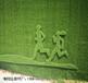安徽绿色草坪围挡价格多少钱青岛博翔远BF2012