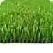 假草皮人工草坪