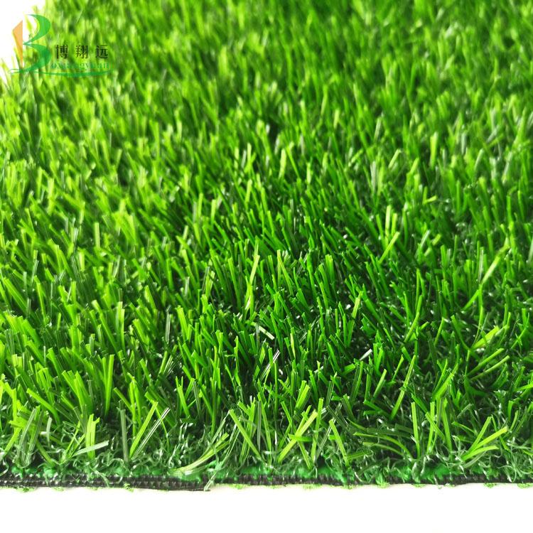室外足球場人造草皮