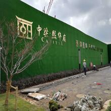 杭州工地綠色草皮圍擋