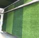 凌源人造草坪4米機器生產廠家
