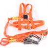 湖南厂家直供高空作业防护专用安全带优质全方位安全带定制