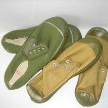 電力專用安全防護鞋電絕緣鞋勞保鞋定制批發冀航圖片