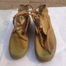专业生产劳保专用鞋绝缘安全鞋电力安全防护鞋冀航图片